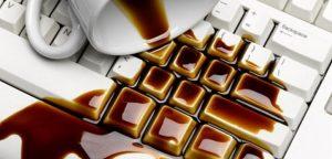 O cafea pentru laptopul meu